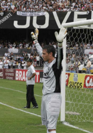 Diego Alves - Atlético-MG - 2007